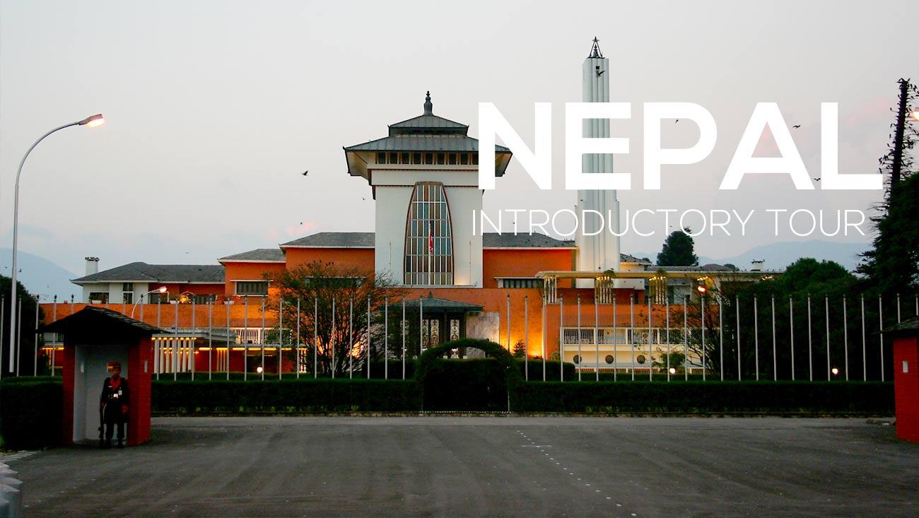 Narayan Hiti Palace Museum