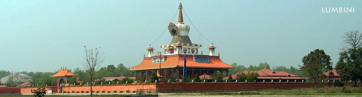 lumbini birth place of the buddha